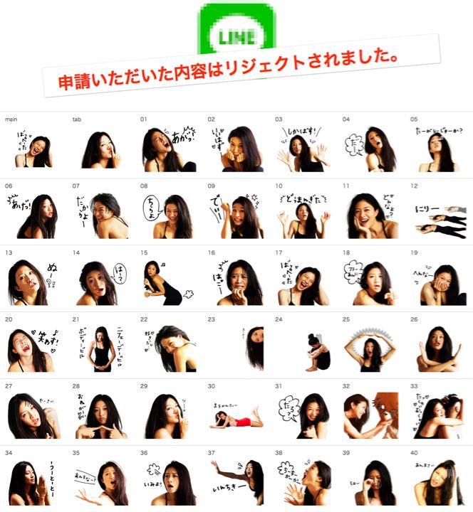 all(変換後)